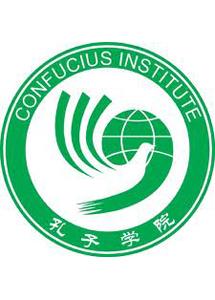 Konfüçyus Enstitüsü Çince Dil Kursu  / İSTANBUL